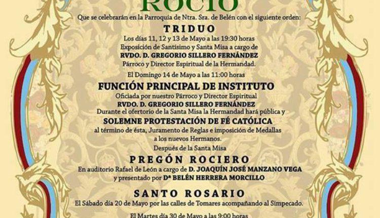 Hermandad de Tomares – Solemne Triduo y Pregón Rociero a cargo de Joaquín José Manzano Vega