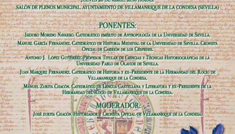 """Ayuntamiento de Villamarique – Mesa Redonda sobre: """"Mures-Villamanrique en los orígenas y la historia del Rocío"""""""
