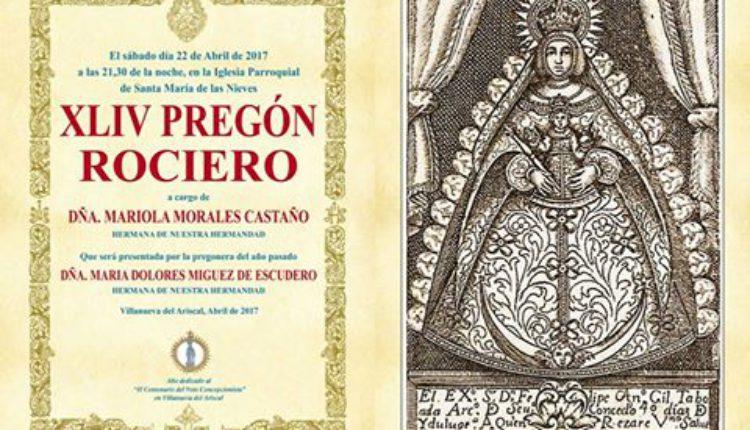 Hermandad de Villanueva del Ariscal – XLIV Pregón Rociero a cargo de Doña Mariola Morales Castaño