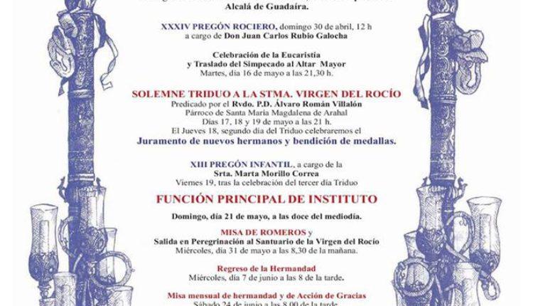 Hermandad de Alcalá de Guadaíra – Solemne Triduo 2017 y XXXIV Pregón y XIII Pregón Infantil