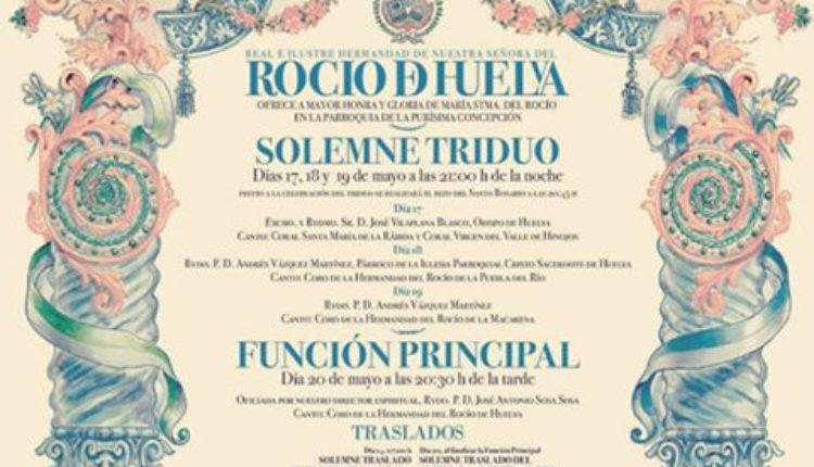 Hermandad de Huelva – Solemne Triduo 2017