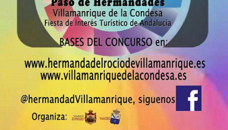 """Hermandad de Villamanrique –  I Concurso Fotográfico """"Paso de Hermandades por Villamanrique"""""""