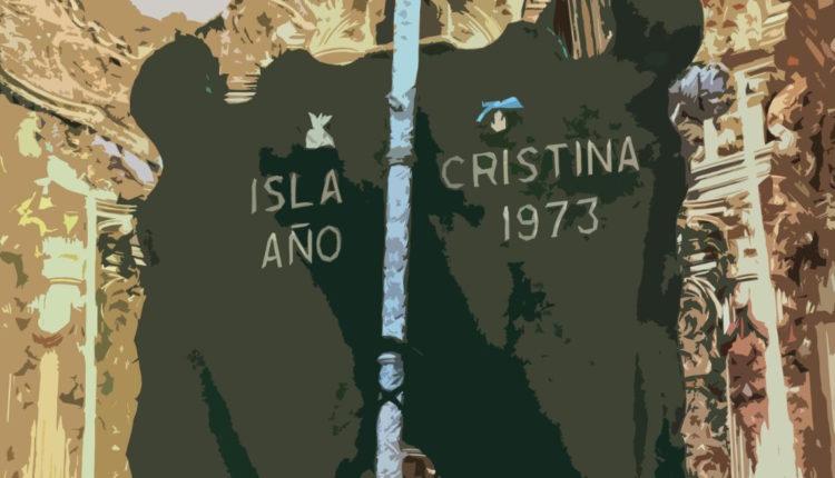 Hermandad de Isla Cristina – Procesión del Simpecado
