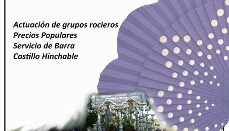 Hermandad de Jaén – Pará Rociera