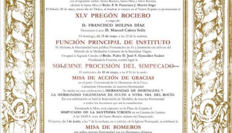 Hermandad de La Palma – Solemnes Cultos y XLV Pregón a cargo de Don Francisco Molina Díaz