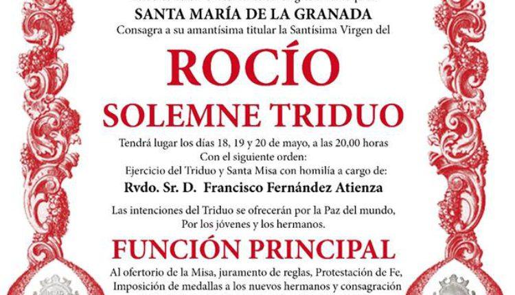 Hermandad de Niebla – Solemne Triduo 2017 y Pregón a cargo Doña Rocío Márquez Ramírez