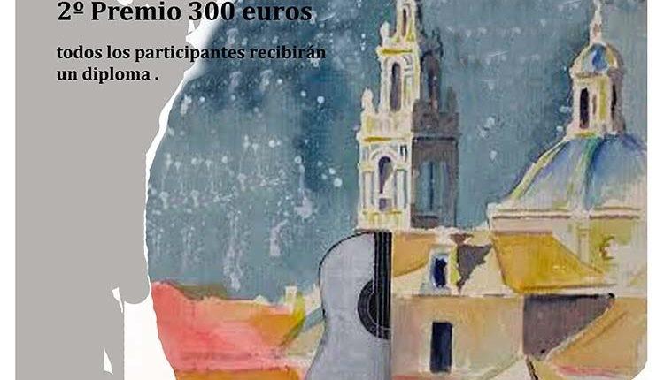 Hermandad de Écija – I Concurso de Coros Rocieros