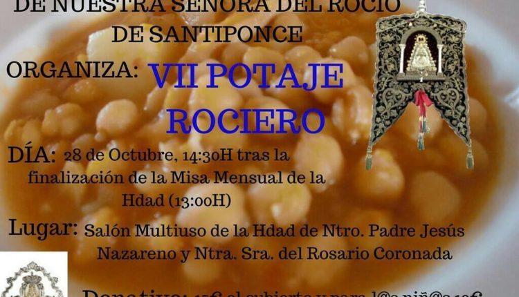 Hermandad de Santiponce – VII Potaje Rociero