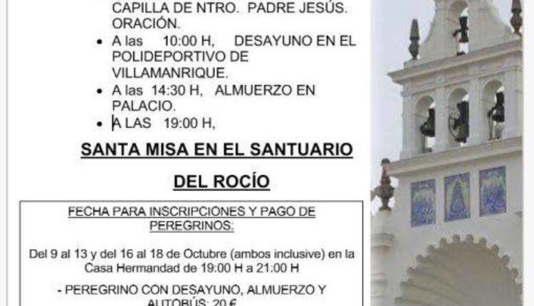 Hermandad de Azanalcazar – Peregrinación Extraordinaria 2017