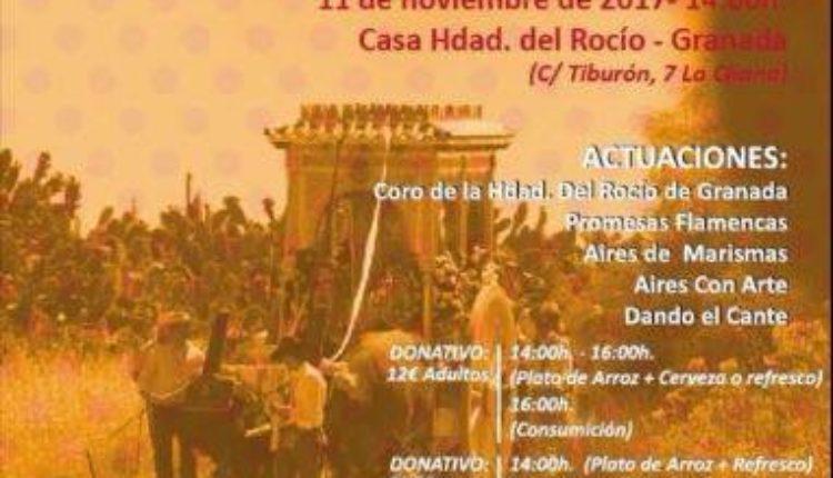 Hermandad de Granada – Fiesta Pro-Mayordomía