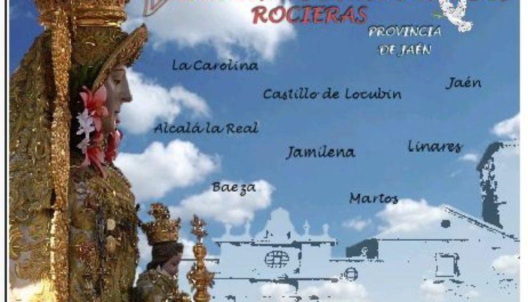 Hermandad de La Carolina – V ENCUENTRO DE HERMANDADES ROCIERAS DE LA PROVINCIA DE JAEN