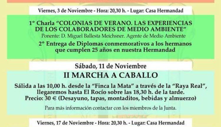 Hermandad de Los Palacios – Ciclo Cultural 2017