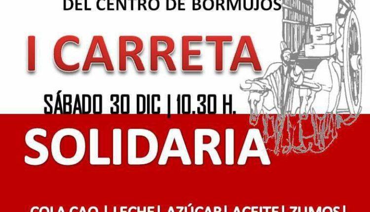 Hermandad de Bormujos – Carreta Solidaria Navidad 2017