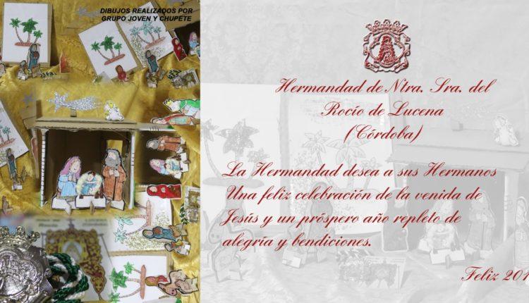 Hermandad de Lucena (Córdoba) – Felicitación de Navidad