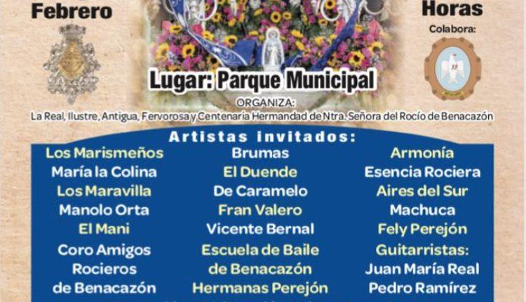 Hermandad de Benacazón – Festival Rociero