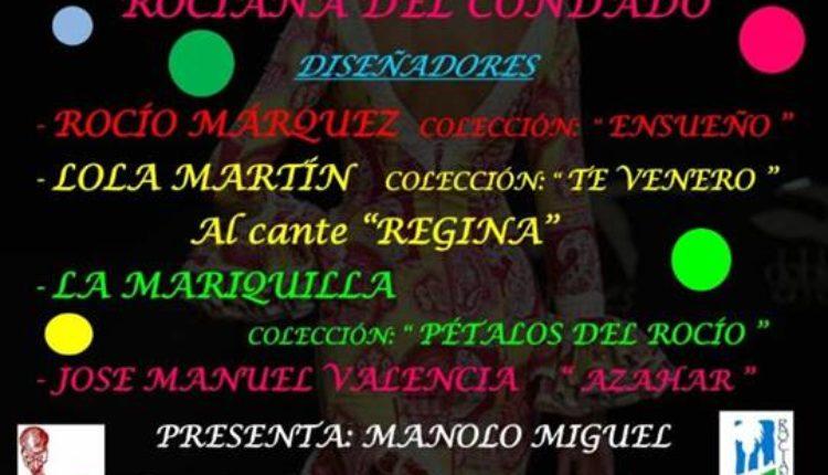 Hermandad de Rociana – Desfile de Moda Flamenca