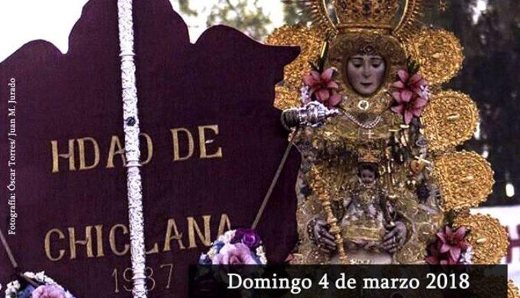 Hermanamiento de las Hermandades de Chiclana y Fuengirola