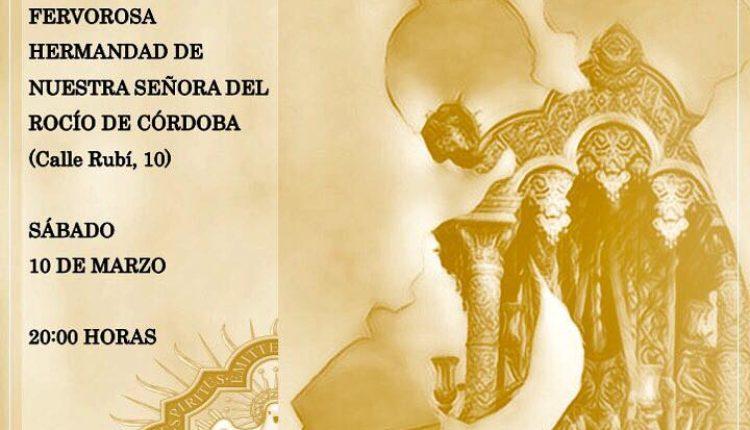 Hermandad de Córdoba – Desfile de Moda Falmenca