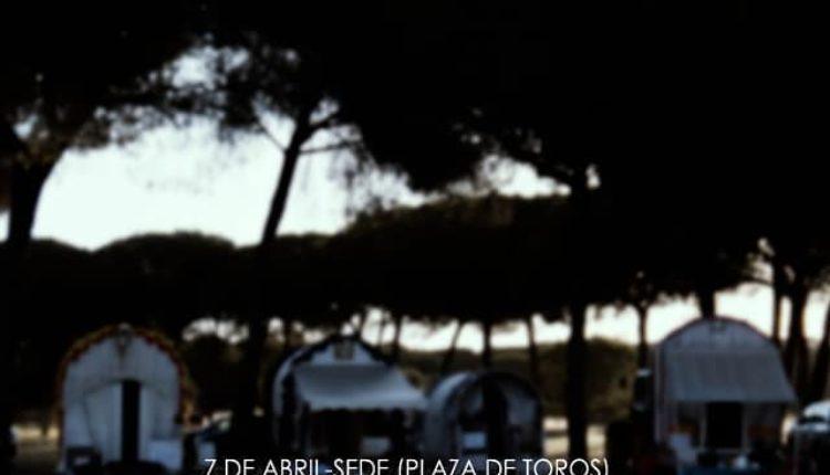 """Hermandad de Baeza – Convivencia """"Una Pará Rociera"""""""