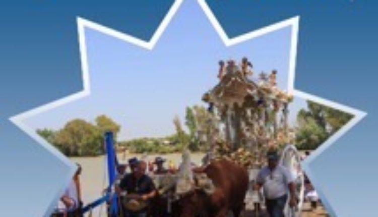 Cruce de Hermandades por Coria del Río 2018