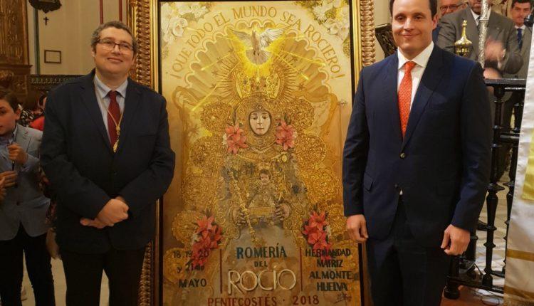 La Hermandad Matriz presenta el cartel anunciador de la Romería del Rocío 2018