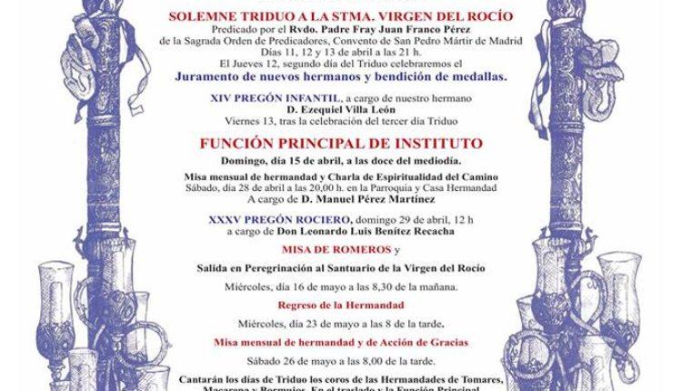 Hermandad de Hinojos – Solemne Triduo y Pregón a cargo de D. Leonardo Luis Benitez