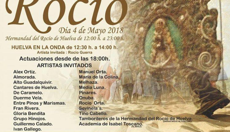 Hermandad de Huelva –  III Festival A las Puertas del Rocío