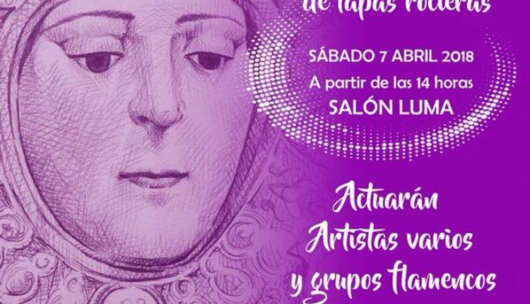 Hermandad de Lebrija – Fiesta de la Primavera