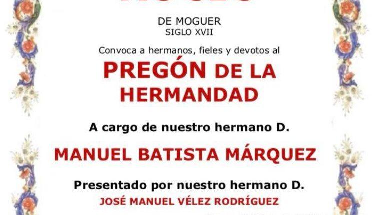 Hermandad de Moguer – Pregón del Rocío 2018 a cargo de D. Manuel Batista