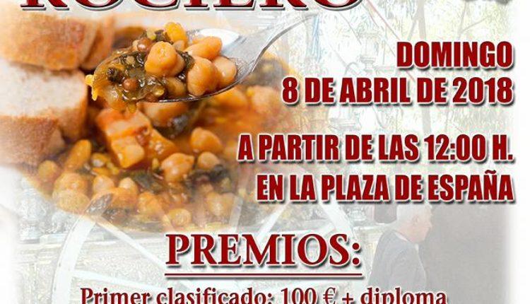 Hermandad de Olivares – X Concurso de Potaje Rociero