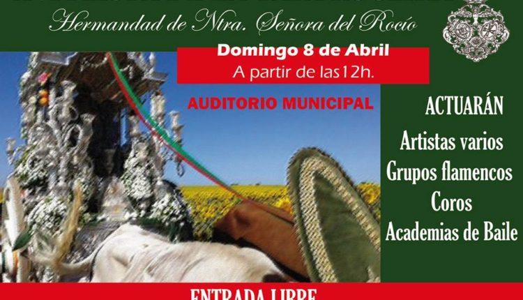 Hermandad de San Juan de Aznalfarache – XVI Fiesta de la Tapa Rociera