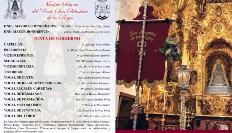 Hermandad de San Sebastián de los Reyes – Actos y Cultos para la Romería de 2018