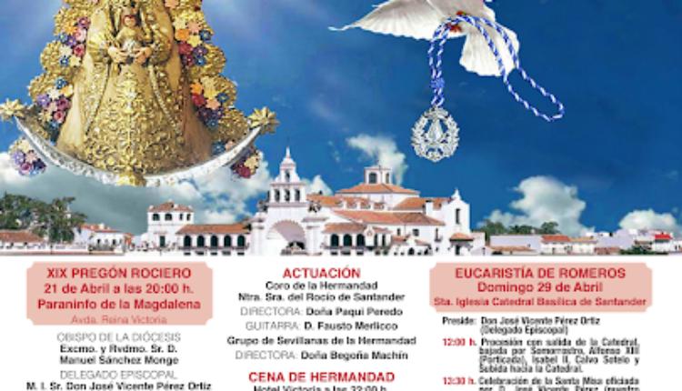 Hermandad de Santander – Solemne Triduo y Pregón 2018 a cargo de Doña Carmen Méndez Tuya