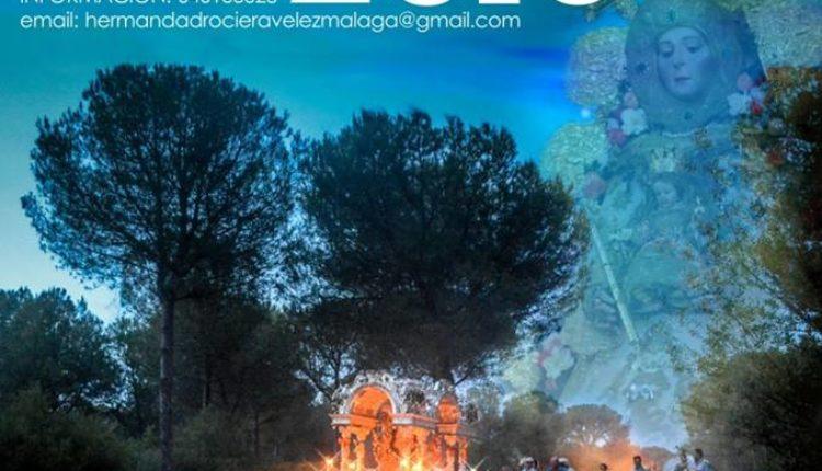Hermandad de Vélez-Málaga -Camino 2018