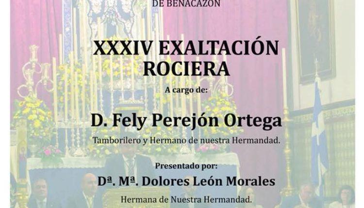 Hermandad de Benacazón – XXXIV Exaltación Rociera
