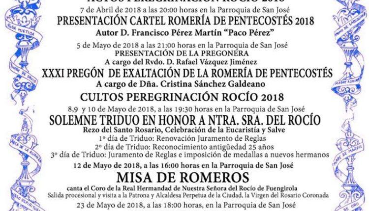 Hermandad de Fuengirola – XXXI Pregón del Rocío 2018