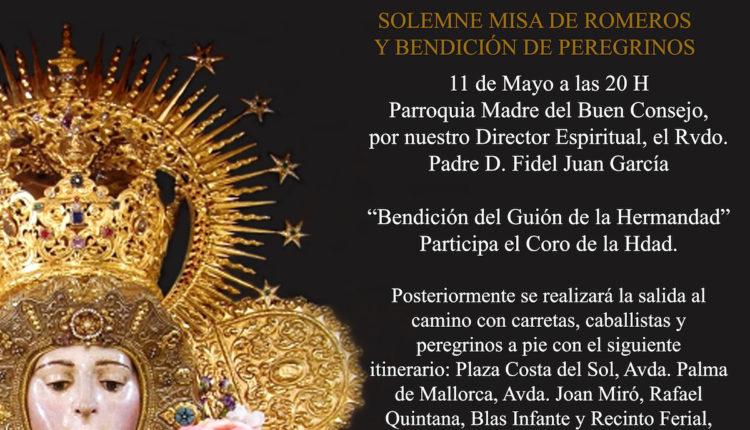 Hermandad de Torremolinos – Solemne Misa de Romeros Rocío 2018