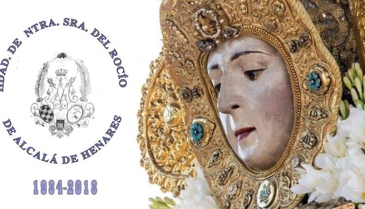 Hermandad de Alcalá de Henares – XXXIV Aniversario de su Fundación