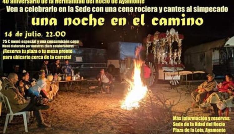 Hermandad de Ayamonte – Una Noche en el Camino