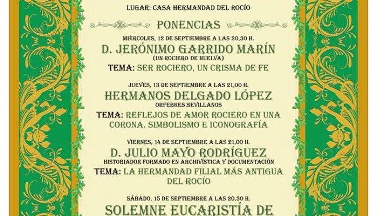Hermandad de Sanlúcar de Barrameda – Conferencia del Historiador y Archivero Julio Mayo