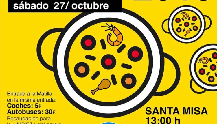 Hermandad de Huelva – XXXVII Concentración de Paellas