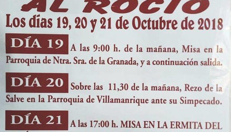 Hermandad de La Puebla del Río – XXXIV Peregrinación al Rocío