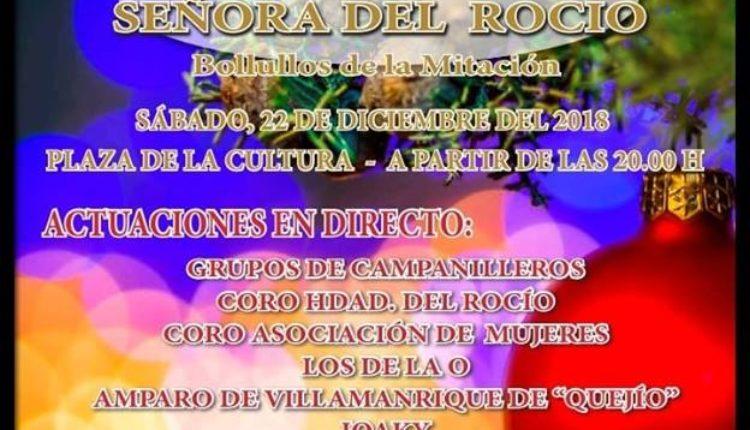 Hermandad de Bollullos de la Mitación – I Zambomba Rociera