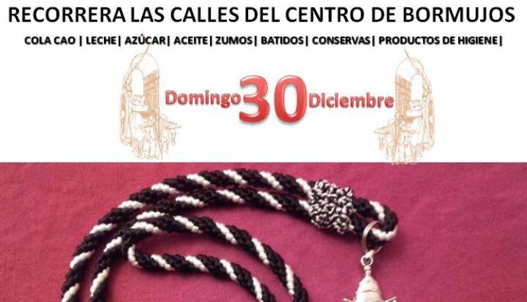 Hermandad de Bormujos – II Carreta Solidaria 2018
