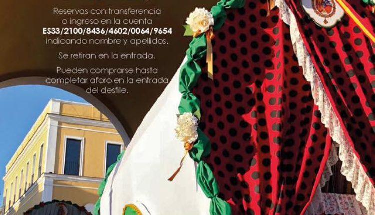 Hermandad de Sevilla Macarena – Desfile Flamenco
