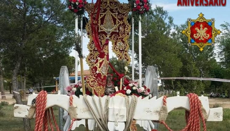 Hermandad de Albacete – Celebración V Aniversario