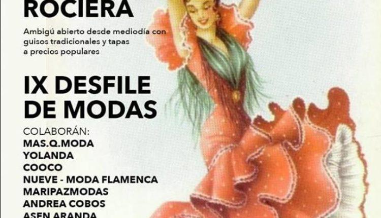 Hermandad de La Algaba –  XIII Feria de la Tapa