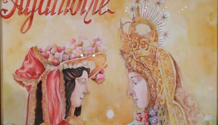 Hermandad de Ayamonte – Cartel Rocío 2019