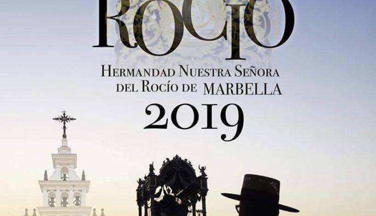 Hermandad de Marbella – Cartel de la Romería del Rocío 2019