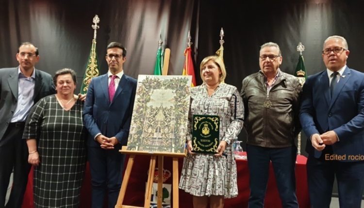 Hermandad de Isla Cristina – Presentación del Boletín, Cartel y Pregonera 2019, Pepa Sosa